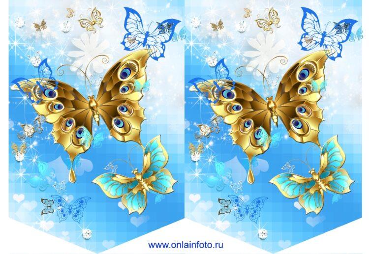 голубая растяжка с бабочками