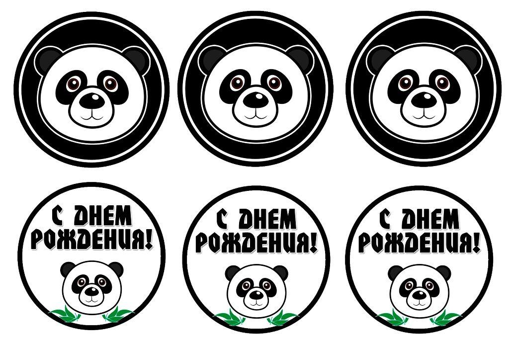 наклейки панда шаблоны скачать
